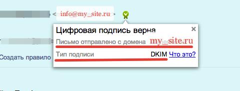 dkim-2