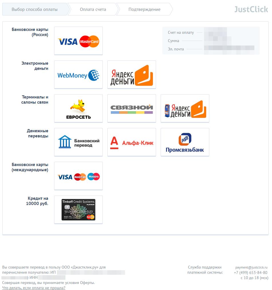 Инструкцией счета регулируются платежи без какой открытия